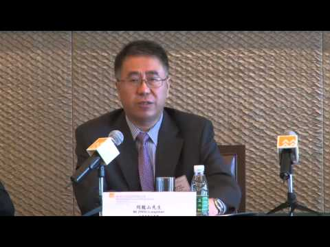 China Resources Cement Holdings Limited (1313.hk) 2013 Interim Results Announcement