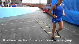 Беговые упражнения для начинающих (со скоростной лестницей)
