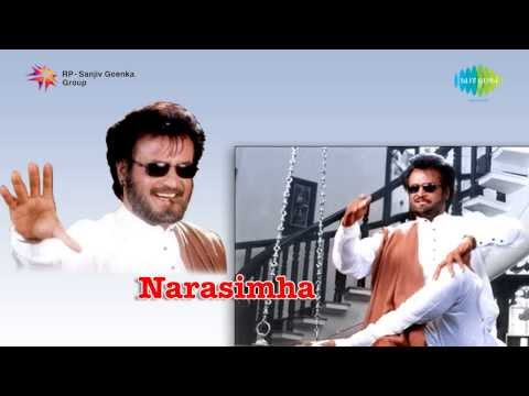 Narasimha | Yekku Tholi Mettu song
