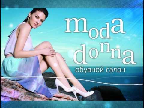 "Обувной салон ""Мода Донна"" (Moda Donna) - лето"