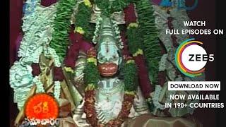 Bhakti Samacharam - Episode 3428 - May 23, 2015 - Best Scene