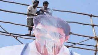Vijay Fan Trips from Theatre Roof, Dies | Vijay