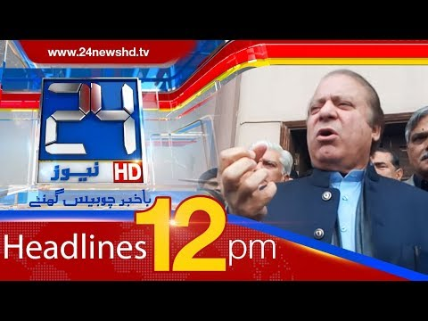 News Headlines | 12:00 PM | 22 February 2018 | 24 News HD