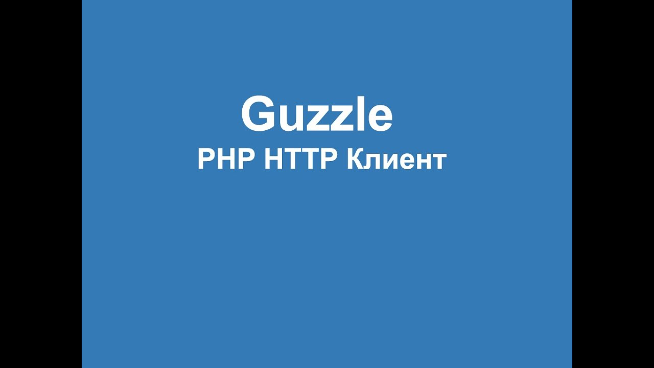 Guzzle php http client by htmllab