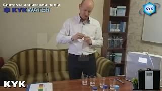 KYK Щелочная вода - ионизаторы воды: полная информация о качественной питьевой воде