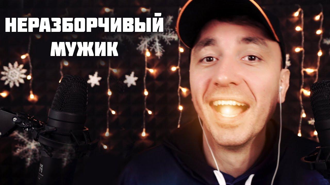 АСМР Неразборчивый Шепот + Звуки Рук !
