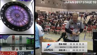 西本 侑史(JAPAN16) VS 林田 淳一 ‐JAPAN 2017 STAGE16 BEST32