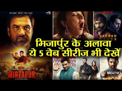 Mirzapur के अलावा Netflix & Amazon Prime की Top 5 Indian