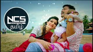 En Jeevan BGM | Non Copyright Tamil | NCS | NCSTAMIL | TamilNcs | Latest