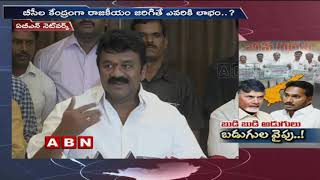 KCR Shocking Comments