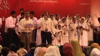 Yeshu Nallavan Yeshu Vallabhan - Malayalam Worship Song