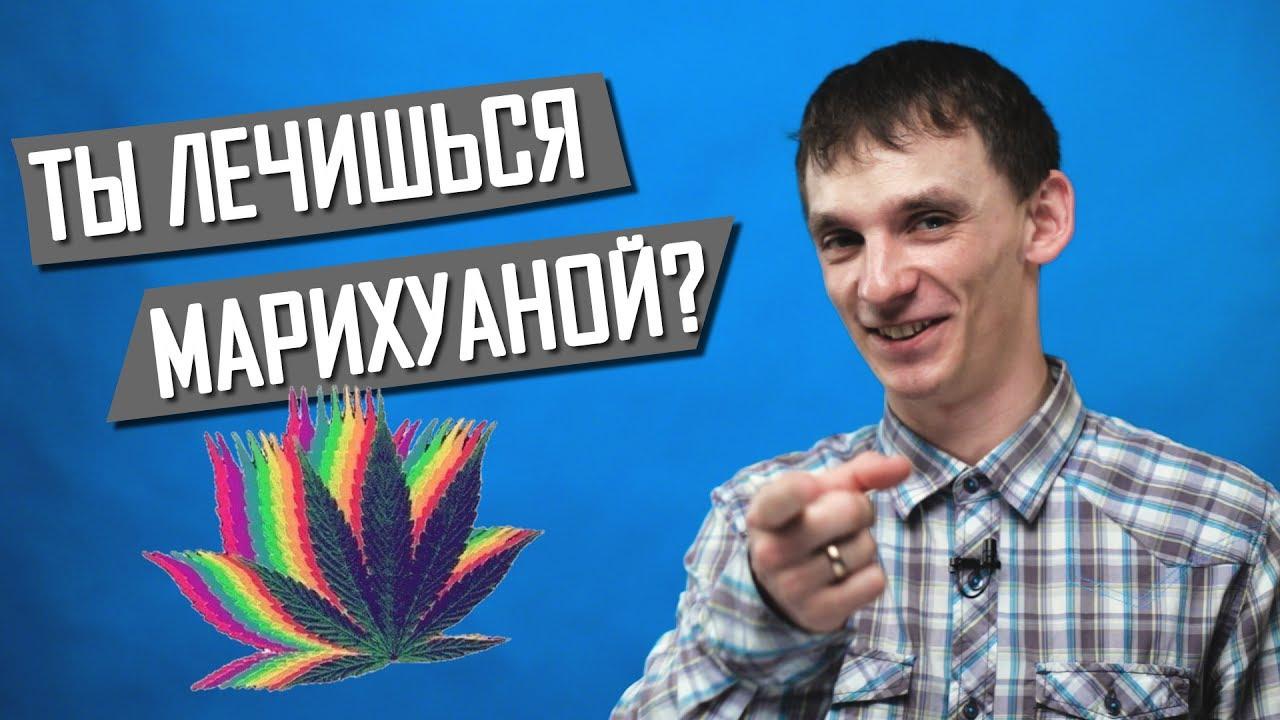 Марихуана пить семена гидропоники в украине купить