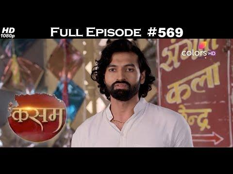 Kasam - 18th May 2018 - कसम - Full Episode thumbnail