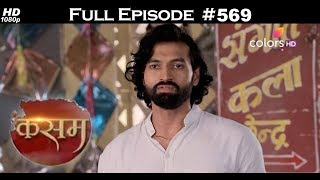 Download Video Kasam - 18th May 2018 - कसम - Full Episode MP3 3GP MP4