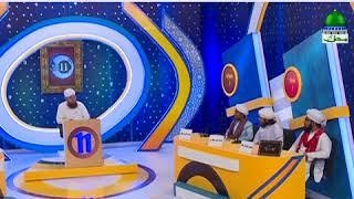 Jannat Kitni Bari Hai (Short Clip) Maulana Abdul Habib Attari