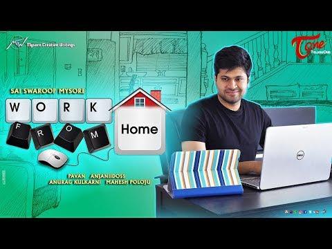 Work from Home (WFH) || Telugu Comedy Short Film 2018 || Directed by Sai Swaroop Mysore || TeluguOne