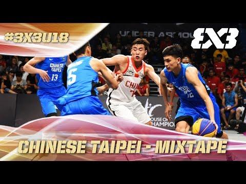 Chinese Taipei - Mixtape - U18 Asia Cup 2017 - FIBA 3x3