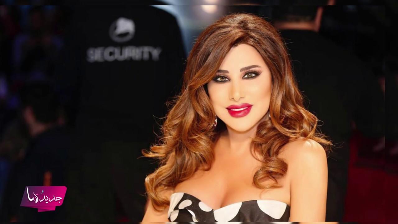 لن تصدقوا اعمار نجوى كرم ونانسي عجرم وهيفا واليسا الحقيقية اعمار النجمات 2019 Youtube