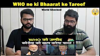 WHO ने की भारत की तारीफ | WHO Ne Kaha Korona ko Rokana ab Bhaarat ka haath mein | PAKISTAN REACTIONS