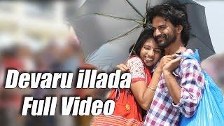Rhaatee - Devaru illada Full Video | V Harikrishna | A P Arjun | Dhananjaya | Sruthi Hariharan