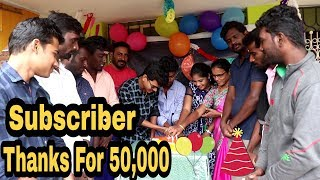 orange mittai  50 k celebration | Thanks for periods video viewers | prank |