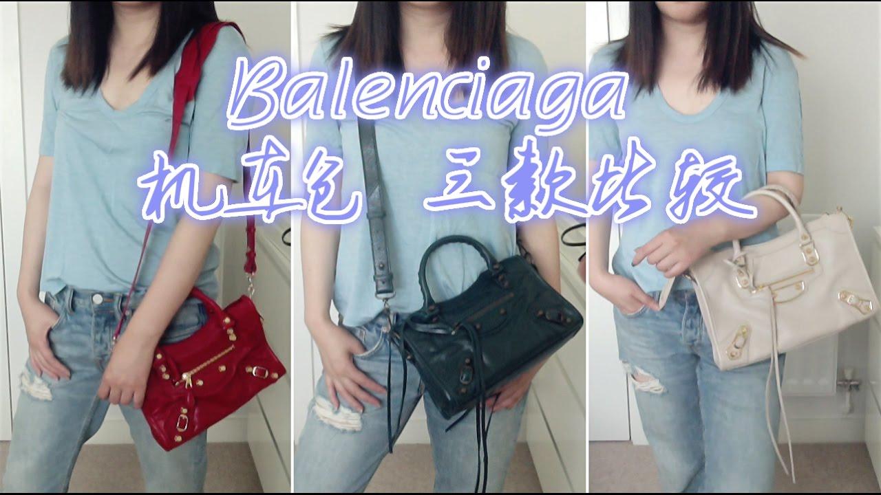 08337cbc511f BALENCIAGA Classic City bag collection