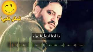اغنية  استرها علينا يارب محمد سلطان