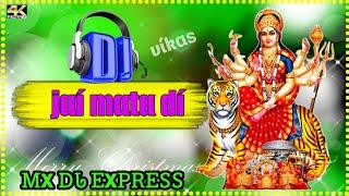 Jagdati Pahado Wali Maa Dj Remix Durga Maa Puja Song ll mх dj єхprєѕѕll