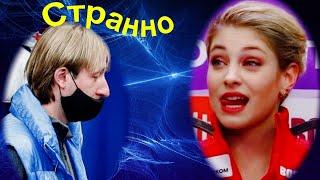 Что ПРОИСХОДИТ с Аленой Косторной ПОЧЕМУ Плющенко не говорит всей ПРАВДЫ