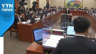 """네이버 대표 """"검색 조작 공정위 제재 결정에 …"""