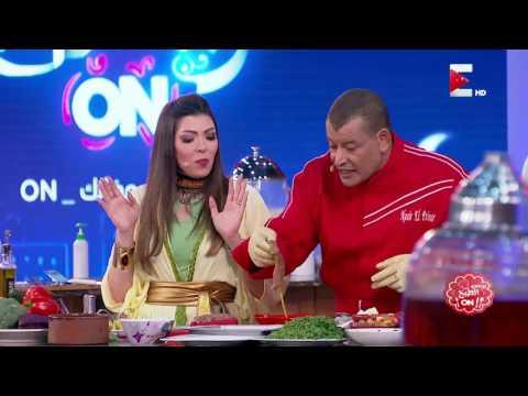 برنس الطبخ - حلقة 27 رمضان - 22 يونيو 2017 - الحلقة كاملة  - 18:20-2017 / 6 / 22