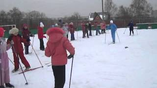 Урок  Лыжная подготовка