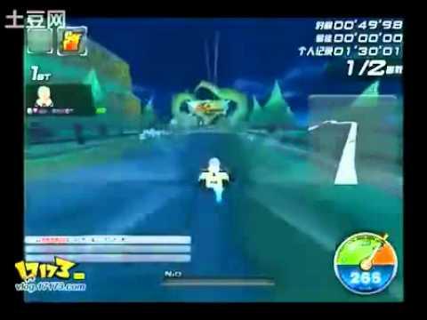 QQ Speed D Rừng ngủ say 1