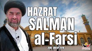 Spiritual Journey | EP1| Hazrat Salman al-Farsi |  Al-Mada'in | 2018