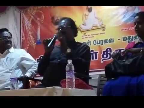 25.3.2017 Madurai College House Thiru Ilasai Sundaram.and others.Speech..