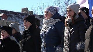 Праздник в честь присоединения Крыма