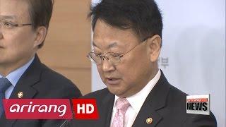 Korean government slashes growth forecast for 2017