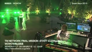 TM NETWORK FINAL MISSION -START investigation-がWOWOWで独占放送 映...