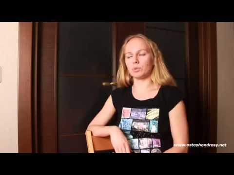 Институт натуральной гигиены - Видео