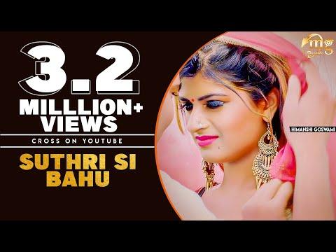 Suthri Si Bahu # Haryanvi Dj Song 2018 # Himanshi Goswami # Haryanvi Songs # New Haryanvi Song 2018