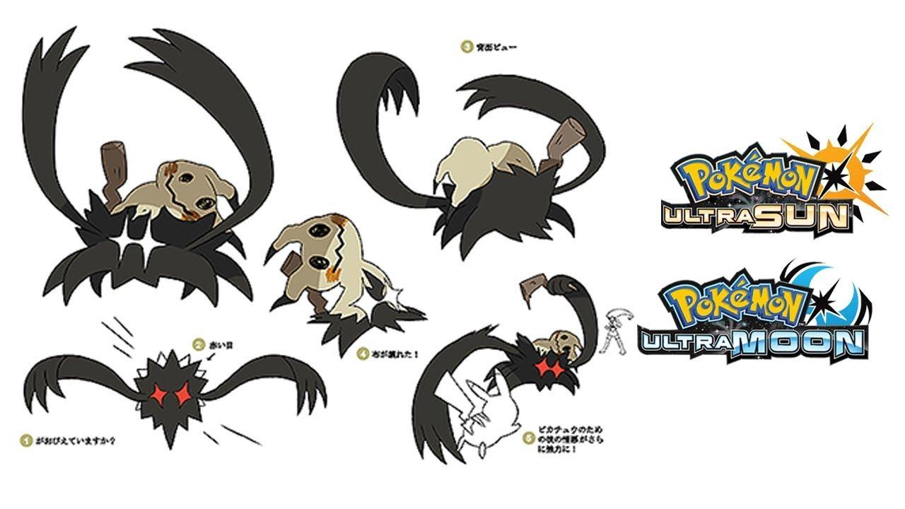 USUM] Mimikyu's True Form Art Fake Leaks! Pokemon Ultra Sun & Moon ...
