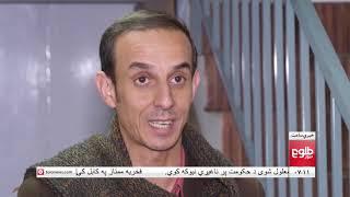 LEMAR NEWS 15 February 2019 /۱۳۹۷ د لمر خبرونه د سلواغې ۲۶ نیته