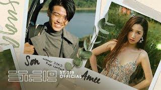 AMEE x SƠN - 'ĐEN ĐÁ KHÔNG ĐƯỜNG' (Rap Version) Lyric Video