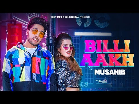 billi-aakh-:-musahib-(full-video)-satti-dhillon-|-latest-punjabi-songs-2019-|-gk.digital-|-geet-mp3
