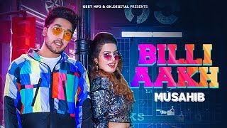 Billi Aakh : Musahib (Full Video) Satti Dhillon | Latest Punjabi Songs 2019 | GK.DIGITAL | Geet MP3