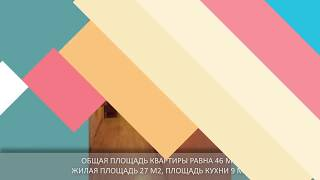 видео Аренда квартир  на Нахимовском проспекте в Москве — снять квартиру