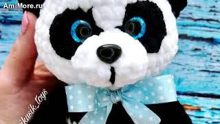 Амигуруми: схема Панда и Коала Любчик. Игрушки вязаные крючком - Free crochet patterns.