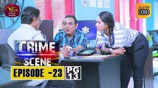 Crime Scene - ක්රයිම් සීන් | Episode -23 | 2018-12-03 | Rupavahini TeleDrama Thumbnail