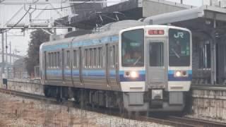 213系 岡オカC-11編成 庭瀬駅発車 2017/02/17