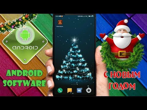 Новогодние живые обои для андроид \ Лучшие живые обои для смартфона